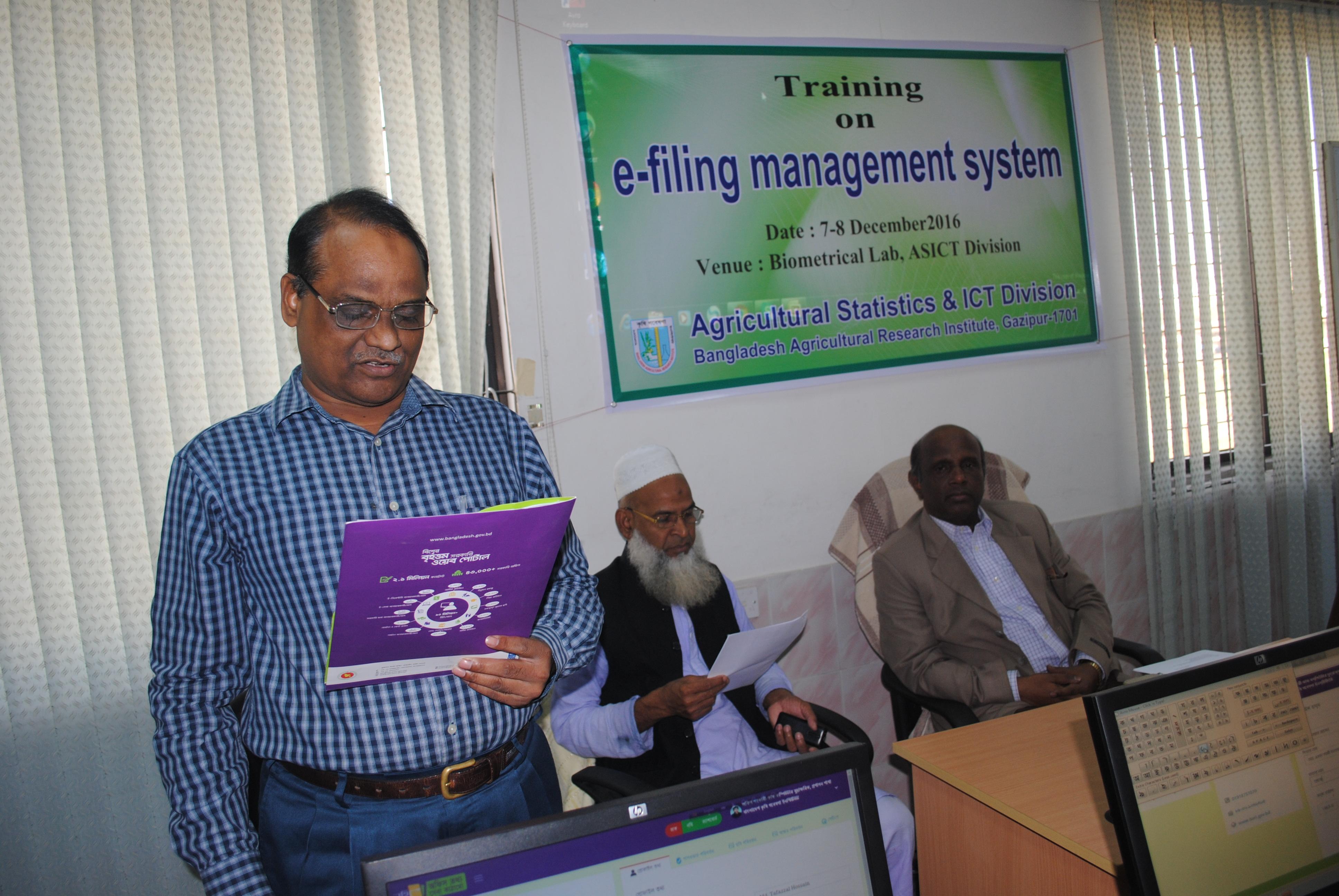 বারি তে 'e-filing management system' শীর্ষক প্রশিক্ষণ ব্যাচ-৩